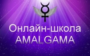 amalgama660.ru